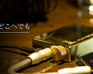Kojo Technology Brass Portable Headphone Amp