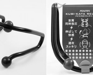Kubi-Kata Relaxer Neck Shoulder Massager