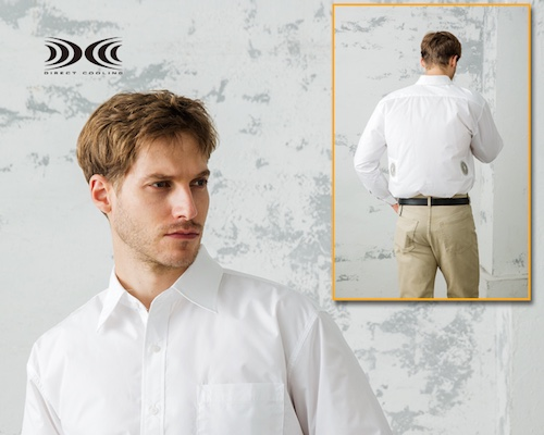 Kuchofuku Air-conditioned Cooling Dress Shirt