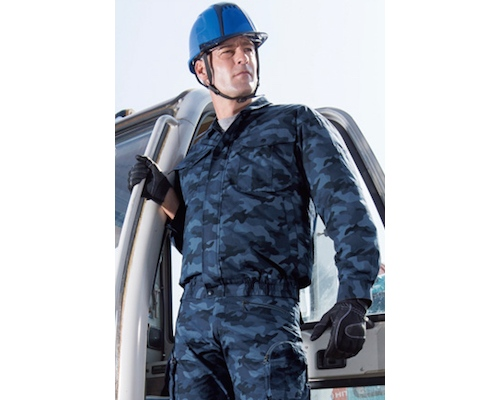 Kuchofuku Long-Sleeve Air-Conditioned Camouflage Work Clothes