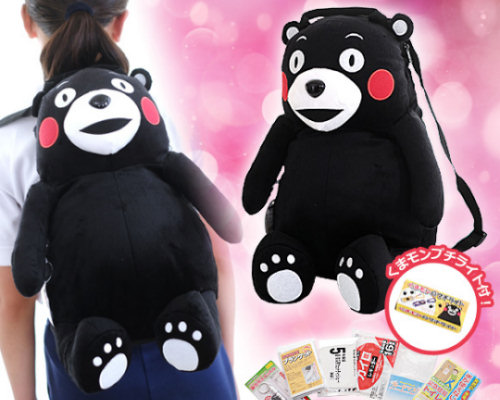Kumamon Emergency Backpack