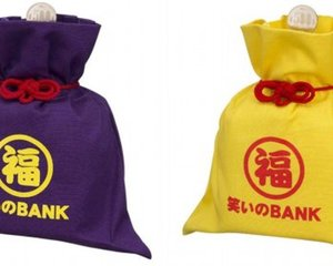 Laughing Lucky Bag Coin Bank