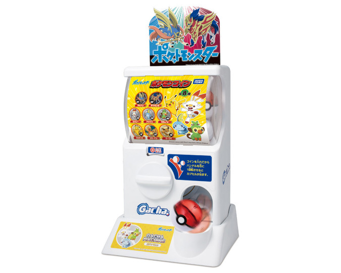 Pokemon Gachapon Machine