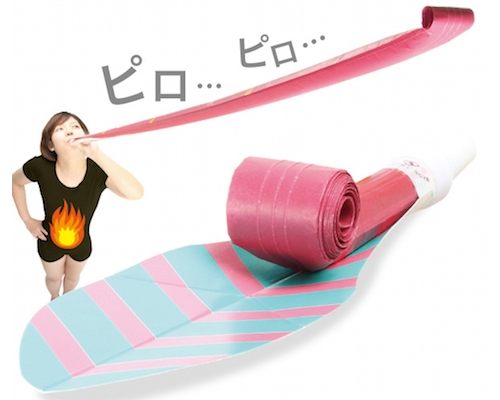 Long Piropiro Lung Exercise Tool