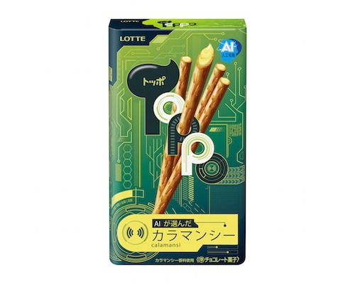 Lotte AI Toppo Calamansi (10 Pack)