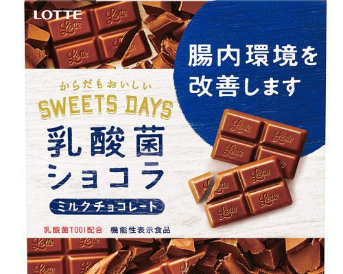Lotte Lactic Acid Bacteria Chocolate (6 Pack)