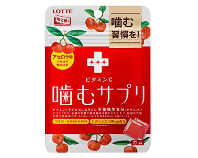Lotte Vitamin C Gum (Pack of 6)