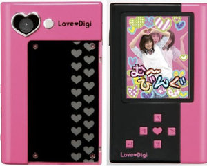 Love-Digi Moving Photo Camera