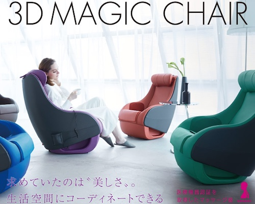 3D Magic Massage Chair