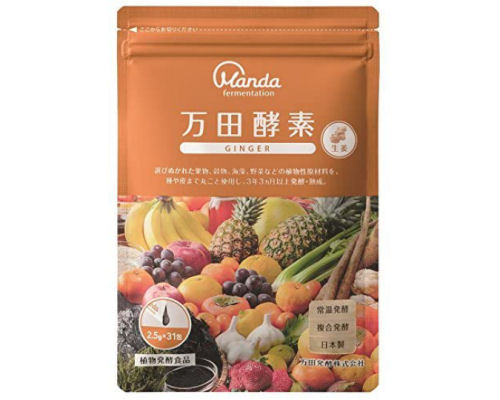 Manda Koso Ginger Health Supplement Paste
