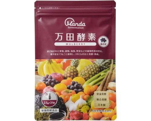 Manda Koso Mulberry Health Supplement Paste