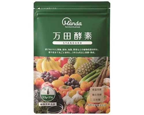Manda Koso Health Supplement Paste