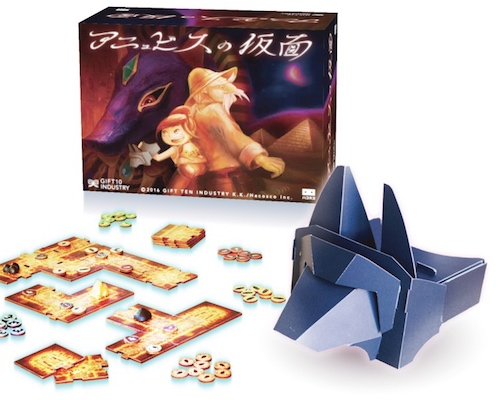 Mask of Anubis Virtual Reality Board Game