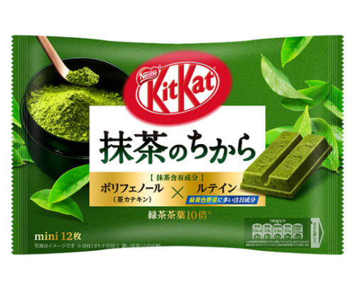 Kit Kat Mini Matcha Tea Power (Pack of 12)