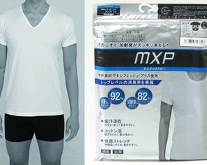 MaxiFresh Anti-Odor Astronaut Undershirt Vest