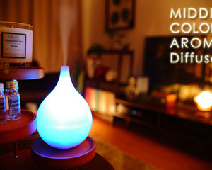Humidificateur Coloré diffuseur d'arome
