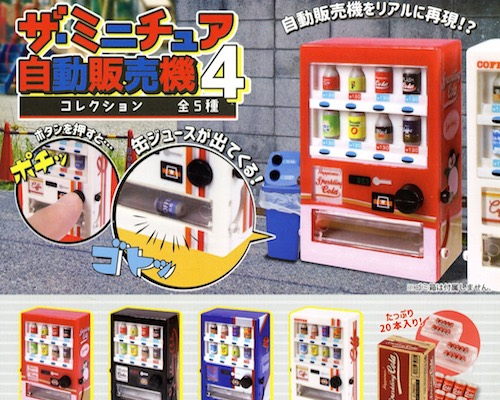 Japan Trend Shop | One stop store for the amazing and amusing