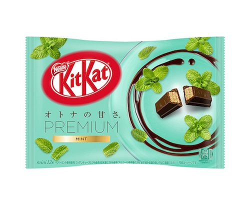 Kit Kat Mini Premium Mint and Peach Mint (12 Pack)