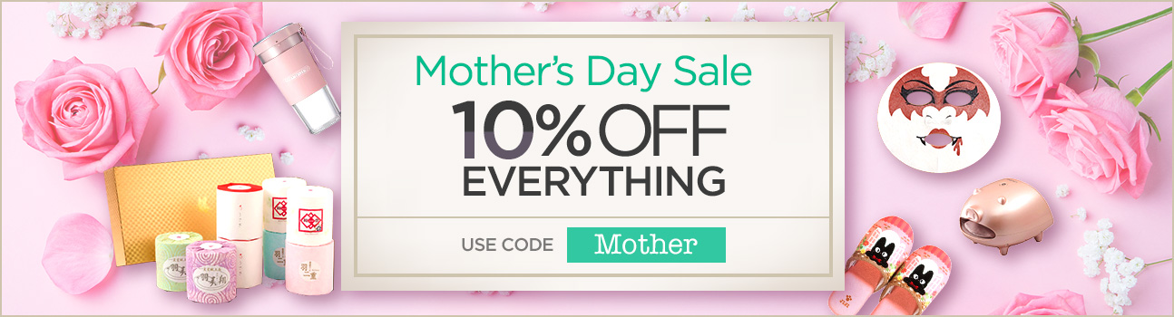 MothersDay Sale 2021