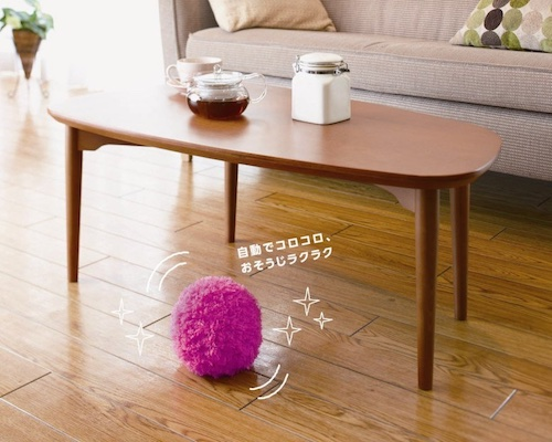 Mocoro Robotic Fur Ball Vacuum Cleaner