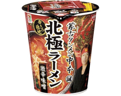 Mouko Tanmen Nakamoto North Pole Super Spicy Cup Ramen Six-pack