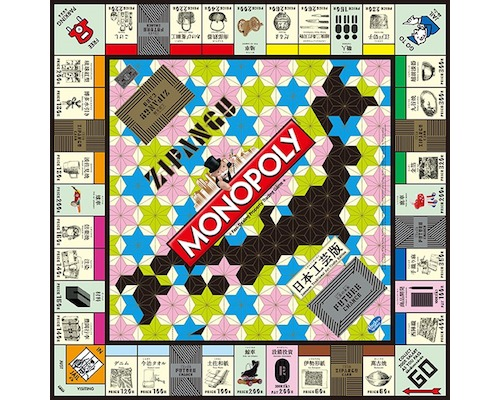 Monopoly Traditional Japanese Arts & Crafts Edition
