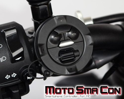 Moto SmaCon Smartphone Controller for Motorcycles