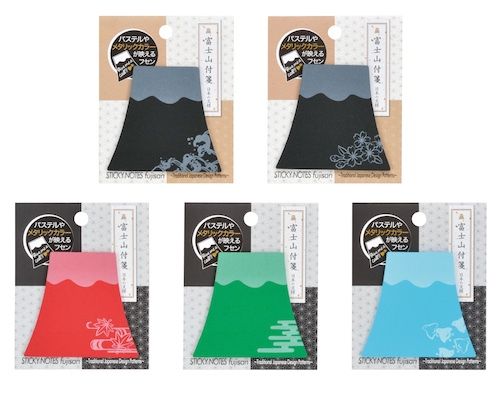 Mount Fuji Sticky Notes (Pack of 5 Designs)