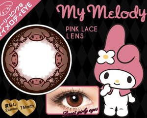 My Melody Color Contact Lenses Pink Lace