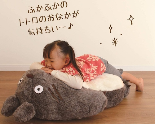 My Neighbor Totoro Reclining Sofa
