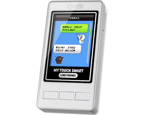 My Touch Smart Line Friends