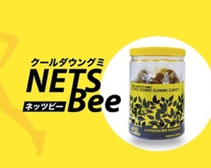Nets Bee Cool Down Candy