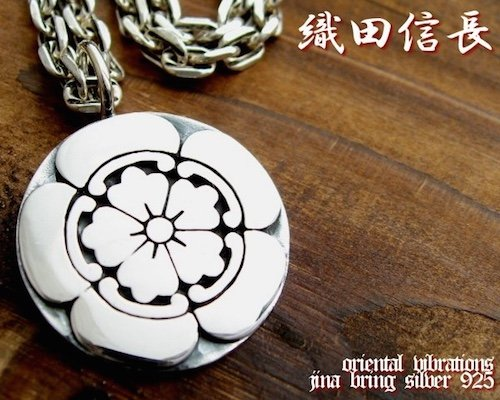 Oda Nobunaga Family Crest Necklace Pendant