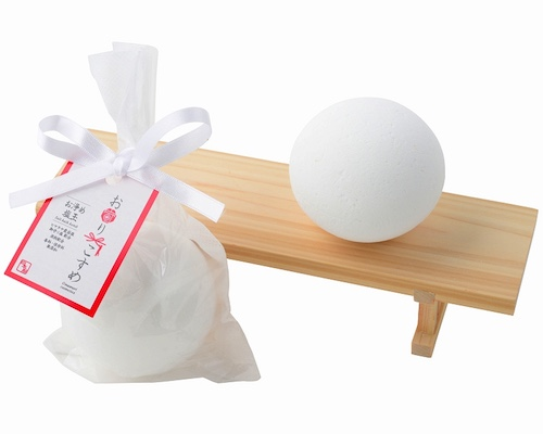 Okiyome Shiotama Bath Bomb with Himalayan Salt