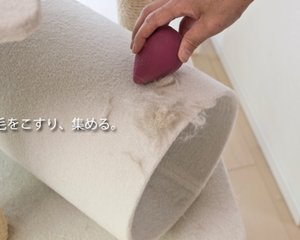 Oppo Ketori Pet Hair Collector