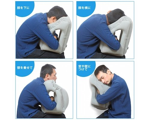 Oyasumi Pillow Travel Sleeping Head Cushion