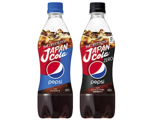 Pepsi Japan Cola (6 Pack) | Japan Trend Shop