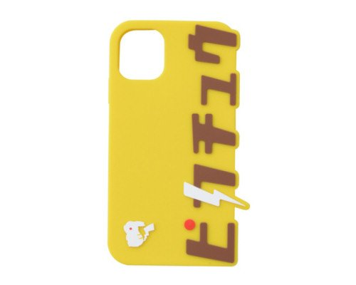 Pikachu iPhone 11 Silicone Case