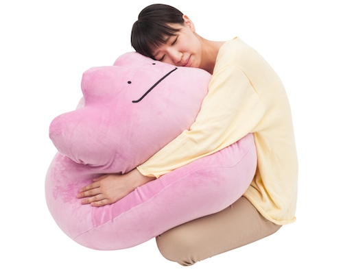 Pokemon Ditto Metamon Huggable Giant Cushion