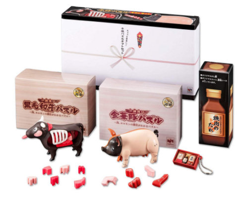 Pig and Cow 3D Dissection Puzzle Deluxe Pack