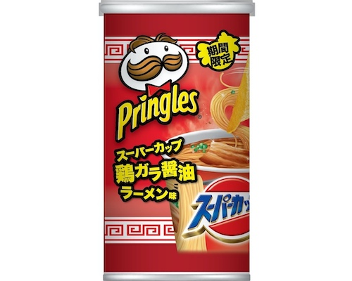 Pringles Super Cup Chicken Stock Soy Sauce Ramen Flavor (12 Pack)