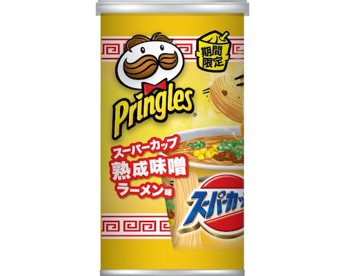 Pringles Super Cup Aged Miso Ramen Flavor (12 Pack)