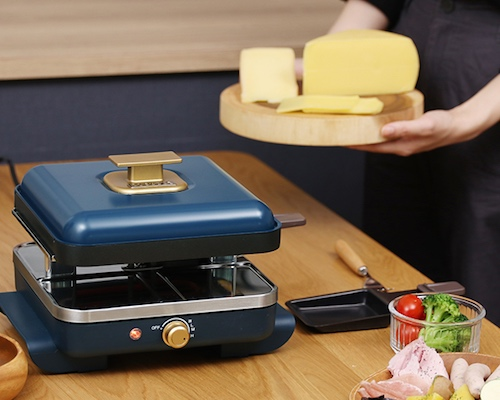 Raclette More Multi-Function Electric Grill Hot Plate
