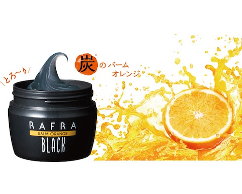 Rafra Balm Orange Black