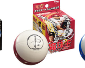 Balle de Baseball King Set
