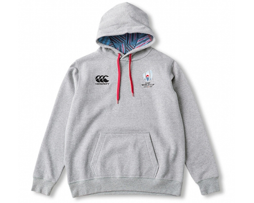 Rugby World Cup 2019 Official Hoodie