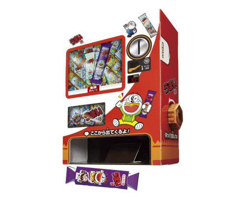 Sakuto Kosaku Self-assembly Umaibo Candy Vending Machine