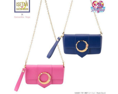 Samantha Vega Sailor Moon Party Bag