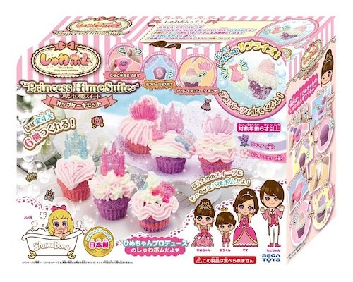 Princess Hime Suite Cup Cake Bath Bombs