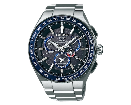 Seiko Astron HondaJet Special Limited Edition SBXB133 Watch